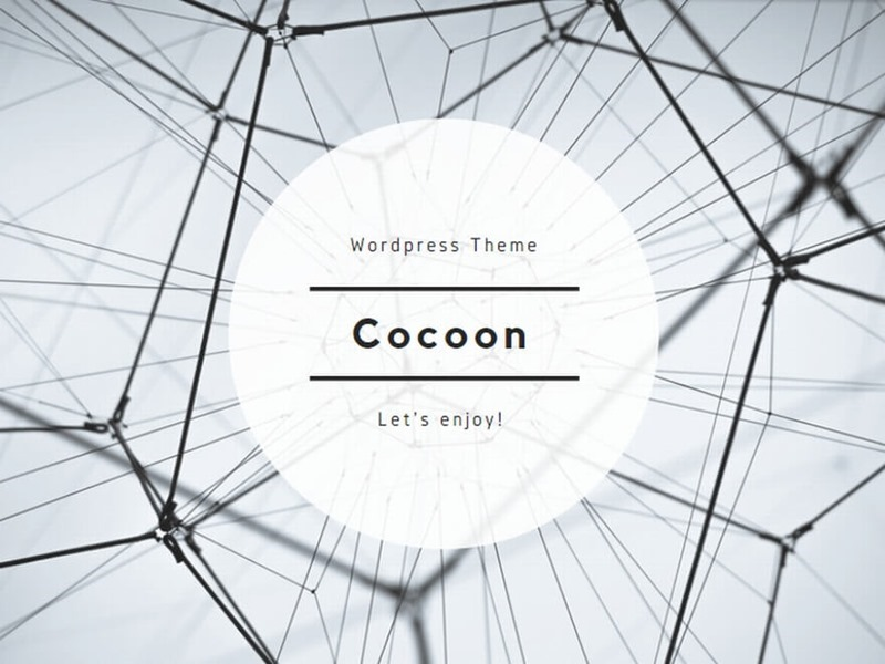 wordpressテーマ・cocoonの公式ロゴ